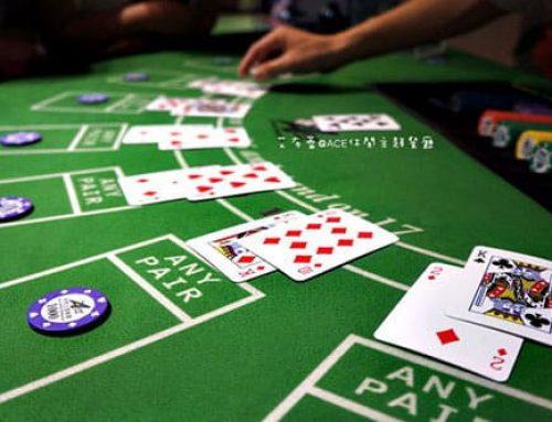 卡利百家樂玩法,術語,賠率以及資金管理技巧